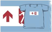 Running Man Exit Sign Kids T-Shirt 7