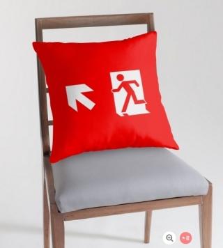 Running Man Exit Sign Throw Pillow Cushion 117