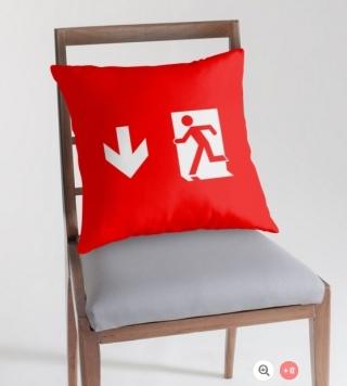 Running Man Exit Sign Throw Pillow Cushion 119