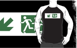 Accessible Means of Egress Icon Exit Sign Wheelchair Wheelie Running Man Symbol by Lee Wilson PWD Disability Emergency Evacuation Adult T-shirt 135