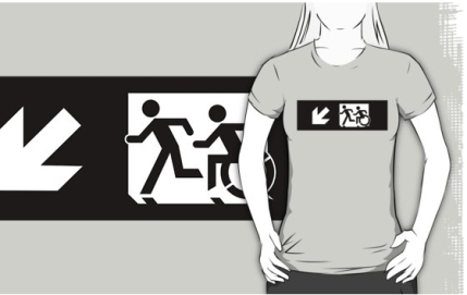 Accessible Means of Egress Icon Exit Sign Wheelchair Wheelie Running Man Symbol by Lee Wilson PWD Disability Emergency Evacuation Adult T-shirt 331