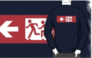 Accessible Means of Egress Icon Exit Sign Wheelchair Wheelie Running Man Symbol by Lee Wilson PWD Disability Emergency Evacuation Adult T-shirt 506