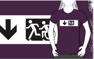 Accessible Means of Egress Icon Exit Sign Wheelchair Wheelie Running Man Symbol by Lee Wilson PWD Disability Emergency Evacuation Adult T-shirt 611
