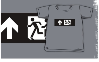 Accessible Means of Egress Icon Exit Sign Wheelchair Wheelie Running Man Symbol by Lee Wilson PWD Disability Emergency Evacuation Kids T-shirt 121
