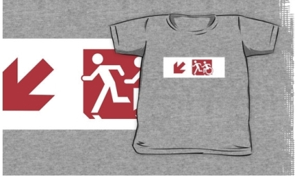 Accessible Means of Egress Icon Exit Sign Wheelchair Wheelie Running Man Symbol by Lee Wilson PWD Disability Emergency Evacuation Kids T-shirt 161