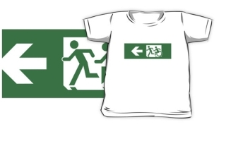 Accessible Means of Egress Icon Exit Sign Wheelchair Wheelie Running Man Symbol by Lee Wilson PWD Disability Emergency Evacuation Kids T-shirt 93